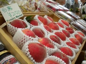 Scrumptious Yamanashi peaches at UNU Market